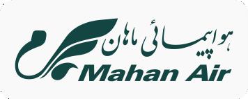 2019/11/b-air-mahan.png