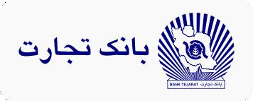 2019/11/b-bank-tejarat.png