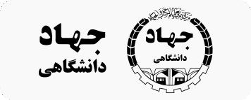 2019/11/b-jahad-university.png