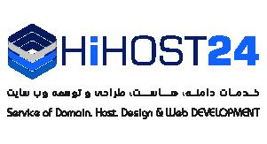 خدمات دامنه، هاست، طراحی و توسعه وب سایت